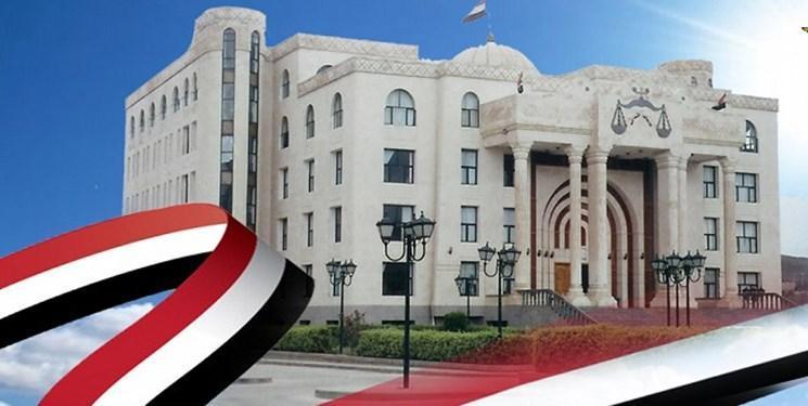 دولت نجات ملی یمن 406 زندانی را در الحدیده آزاد کرد